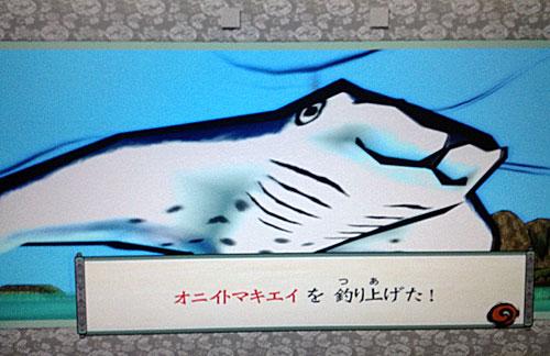 ookami_img10.jpg
