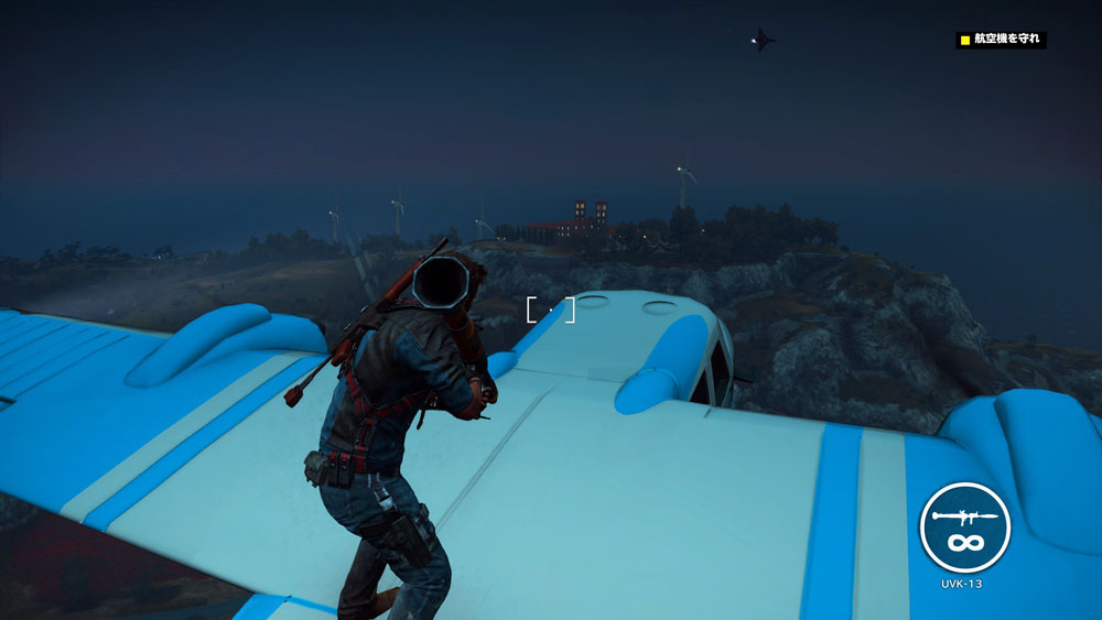 just_cause3_img3