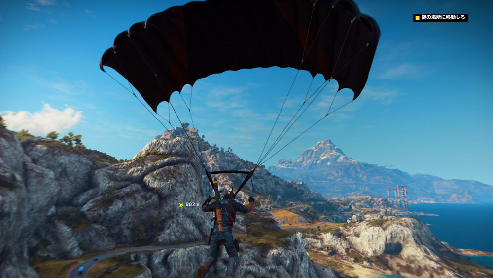 just_cause3_img4