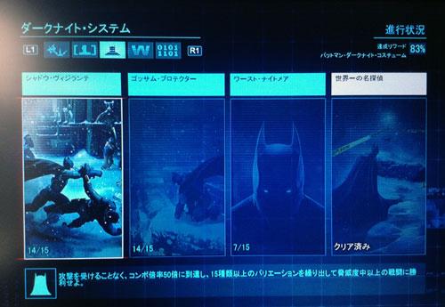 batman_ao_img12.jpg