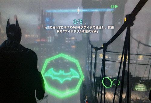 batman_ao_img6.jpg