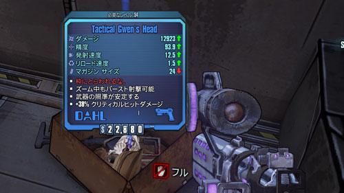 bl2_pc_img60.jpg
