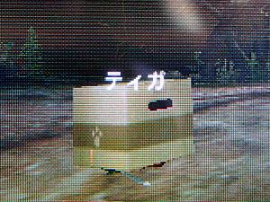 オトモアイルー MGS装備