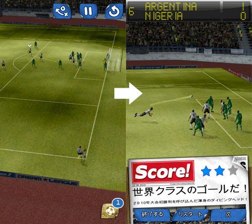 score_img.jpg