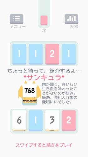 threes_img3.jpg