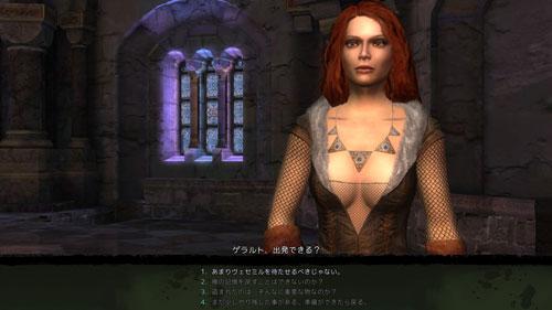 witcher_img1.jpg